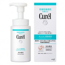 Curel Foaming Wash 150ml