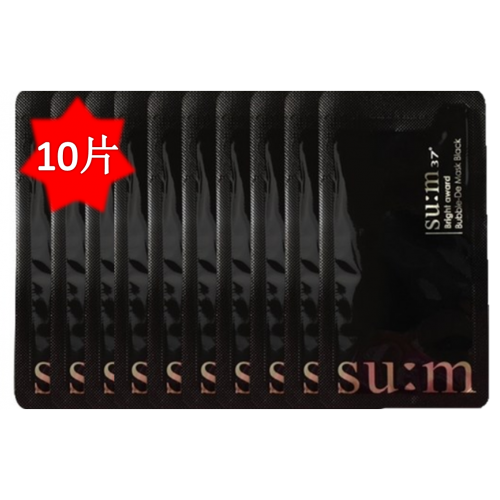 SUM37 Bright award Bubble-De Mask Black (5ml*10piece)
