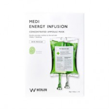 WONJIN MEDI ENERGY INFUSION CONCENTRATED AMPOULE MASK (10piece)