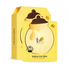 papa recipe Bombee Honey Mask (10piece)