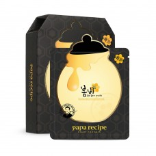 papa recipe Bombee Black Honey Mask pack (10piece)